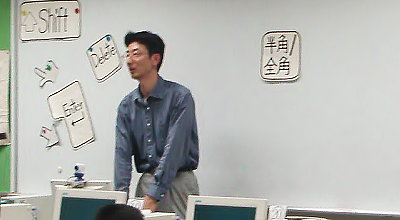 MATSUMOTO Toshikazu