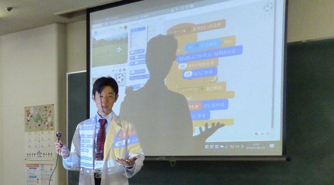 2018夏のプログラミング体験教室にて, 2018 programming challenge in summer